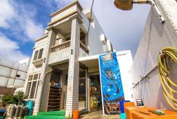 10平方米1臥室公寓 (綠島鄉) - 有1間私人浴室  Greenisland Ocean Rythem diving B&B
