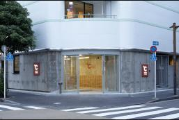 五反田do-c旅館 do-c Gotanda