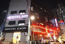 新村中心旅舍 Hostel Gaon Sinchon