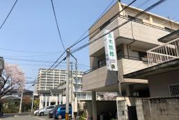 玉木旅館 Tamaki Ryokan