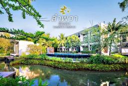 林花瓦安葩洼度假村 Lumphawa Amphawa Resort
