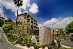 雲登景觀飯店 Yundeng Landscape Hotel