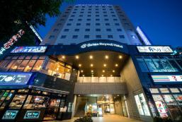 仙台大和ROYNET酒店 Daiwa Roynet Hotel Sendai