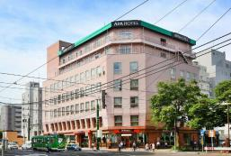 APA酒店 - 札幌薄野站西 APA Hotel Sapporo Susukino-Ekinishi
