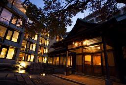 小樽度假村海寶樓倶樂部 Otaru Resort Kaihourou Club