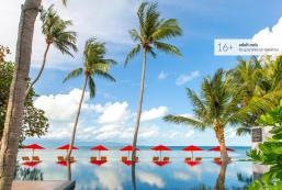 帕岸島海岸水療度假村 - 僅限成人 The COAST Adults Only Resort and Spa - Koh Phangan