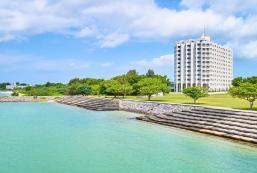 石垣島皇家海洋城堡酒店 Hotel Royal Marine Palace Ishigakijima