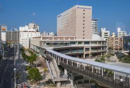 那霸國際通大和ROYNET酒店 Daiwa Roynet Hotel Naha Kokusai-dori