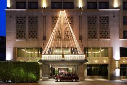 臺北亞都麗緻大飯店 The Landis Taipei Hotel