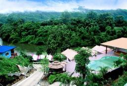 星谷桂河度假村 Star Hill River Kwai Resort