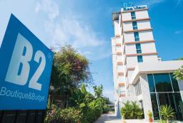 芭堤雅B2號海景酒店 B2 Sea View Pattaya Hotel