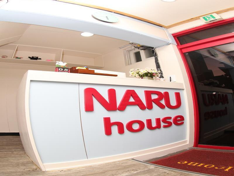 Naru Hostel, Hotels at Seoul South Korea - Online Booking Hotels at Asia Near Me