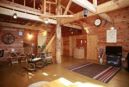 Lake Toya log cabin  with parking and wifi Lake Toya log cabin  with parking and wifi