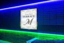泰雷斯M橫田基地旅館 - 限大人 Terrace M Yokota Base (Adult Only)