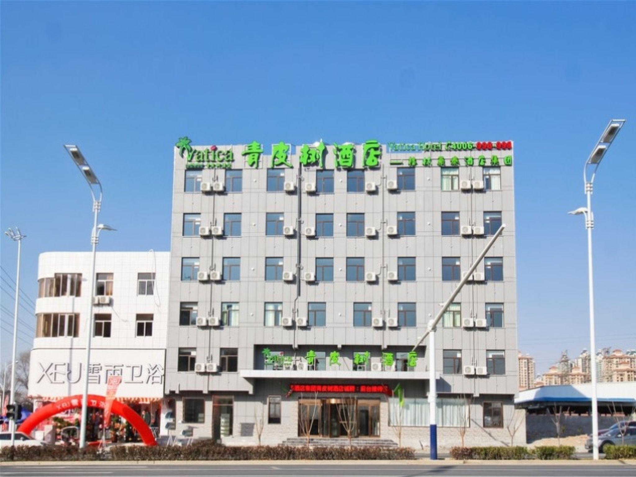 Vatica Hefei Yaohai District Wanggang Road Metro Station