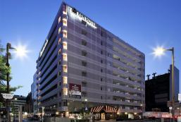 APA酒店 - 京都站前 APA Hotel Kyoto-Ekimae