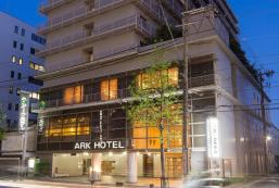 ARK酒店京都店 Ark Hotel Kyoto