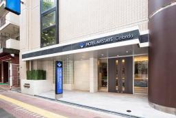 MYSTAYS五反田酒店 HOTEL MYSTAYS Gotanda