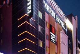 梅爾迪酒店 Merdi Hotel
