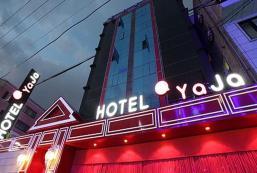 亞加酒店 - 水原市政廳 Hotel Yaja Suwon City Hall