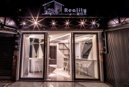 凝徑民宿 Reality Design Inn