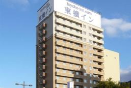 東橫INN東廣島站前 Toyoko Inn Higashi-Hiroshima Ekimae