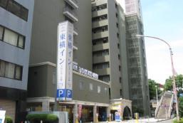 東橫INN橫濱棒球場前2 Toyoko Inn Yokohama Stadium-mae No.2