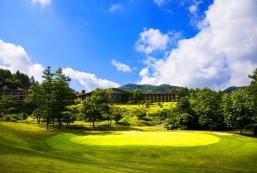 輕井澤淺間王子大酒店 Karuizawa Asama Prince Hotel