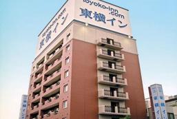東橫INN富士山沼津站北口1 Toyoko Inn Fujisan Numazu-eki Kita-guchi No.1