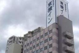 東橫INN福島站西口 Toyoko Inn Fukushima-eki Nishi-guchi
