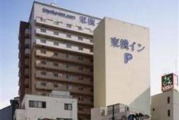 東橫INN大阪JR野田站前 Toyoko Inn Osaka JR Noda Ekimae