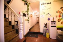 酷宿代旅館 - 首爾站 Korstay Guesthouse Seoul Station