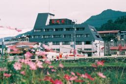 星川館酒店 Hotel Hoshikawakan