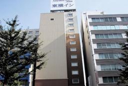東橫INN名古屋榮 Toyoko Inn Nagoya Sakae