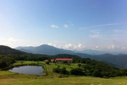 休暇村吾妻山小屋 - 日本國家公園度假村 Kyukamura Azumayama-Lodge National Park Resorts of Japan