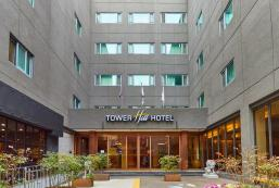 Towerhill酒店 TowerHill Hotel