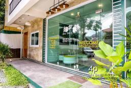 快樂時光4P度假酒店 Goodtime 4P Resort