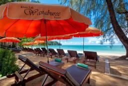 考拉華納布理度假村 Khaolak Wanaburee Resort