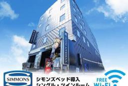 Livemax酒店 - 岐阜羽島站前 Hotel Livemax Gifuhashima-Ekimae