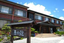 泰平館旅館 Ryokan Taiheikan