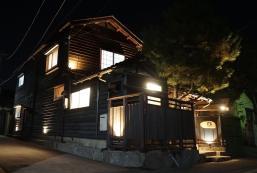睦金澤餐廳旅館 Restaurant and Inn Atsushi Kanazawa
