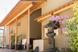 櫻花旅籠旅館 Hatago Sakura