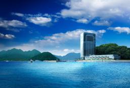 廣島格蘭王子大酒店 Grand Prince Hotel Hiroshima
