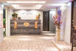 育松園商旅 Sodamazon B Hotel