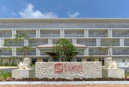 沖繩北谷拉根特酒店/ 酒店和旅舍 La'gent Hotel Okinawa Chatan Hotel and Hostel