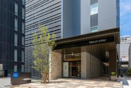 東急旅館 - 博多 Tokyu Stay Hakata