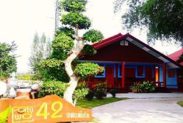 42索姆旺度假酒店 42 Somwang Resort