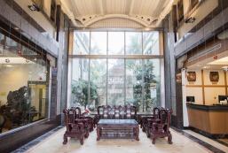 東岸精緻商務旅館 East Coast Hotel