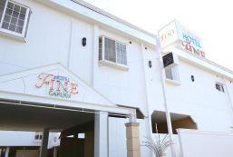 精美花園酒店 - 松阪III/免費停車/限成人 Hotel Fine Garden Matsuzaka III Free Parking - Adult Only