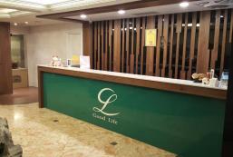 金色年代 Good Life Hotel